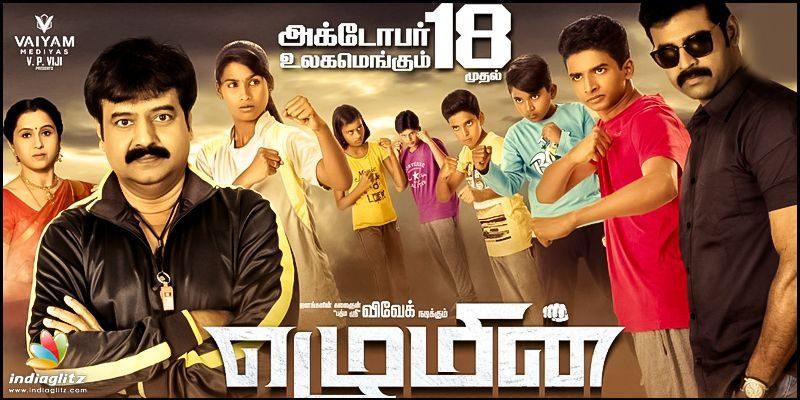 lanka sri tamil movies