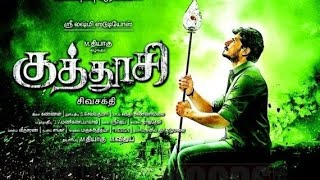 Kuthoosi Tamil movie
