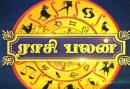 Daily Astrology is Presented By Shri. Panchanathan  03/04/2018 | இன்றைய ராசி பலன்