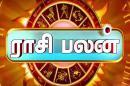 Daily Astrology is Presented By Shri. Panchanathan  01/04/2018 | இன்றைய ராசி பலன்
