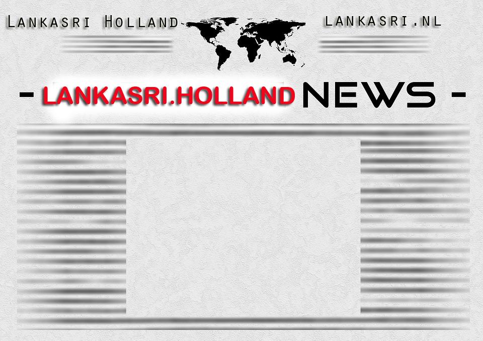 Holland Tamil News